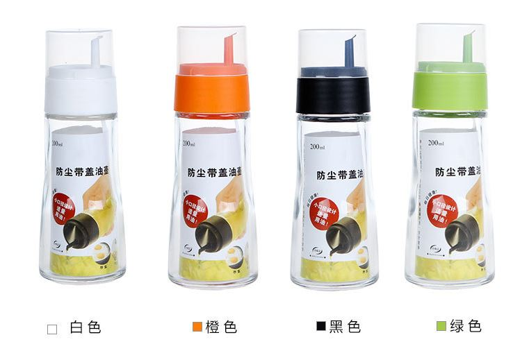 廚房常用帶蓋防塵防漏不掛油可回油玻璃瓶油壺200ML69元
