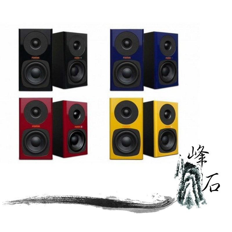 樂天限時優惠!全新現貨 Fostex PA-3 / PA 3 二音路 主動式 監聽喇叭 參考 PM0.3 PM0.4 PM0.5