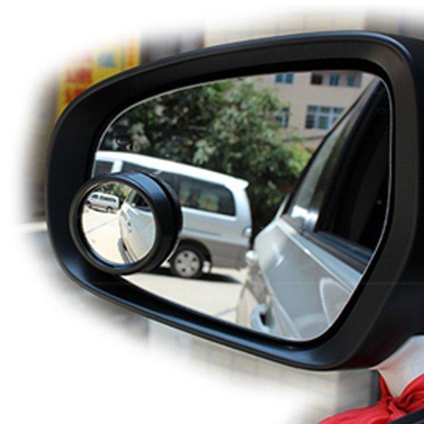 BO雜貨【SV9528】汽車後視鏡 反光鏡盲點鏡 死角後視鏡 倒車小圓鏡 除盲區 擴大視野 行車安全 更有保障