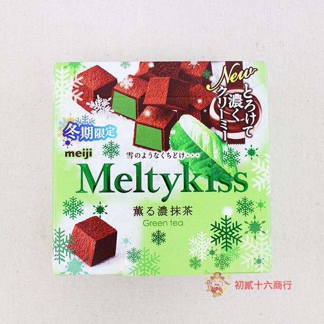【0216零食會社】日本明治meltykiss巧克力(抹茶口味)56g