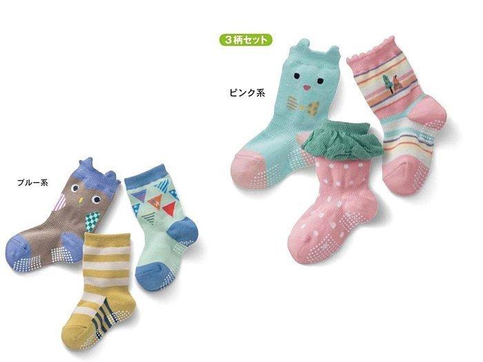 =優生活=千趣會 襪子 3雙?嬰幼童襪 防滑短筒寶寶襪 男女立體童襪 卡通兒童襪 C