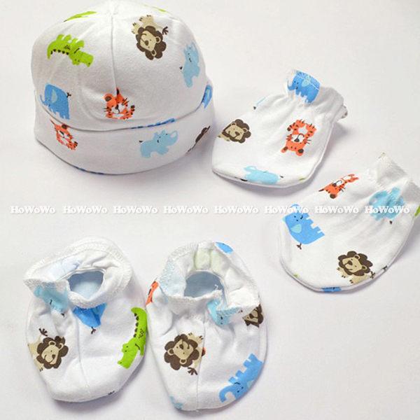 新生兒組合包 嬰兒手套+腳套+初生帽三件組 HS12801