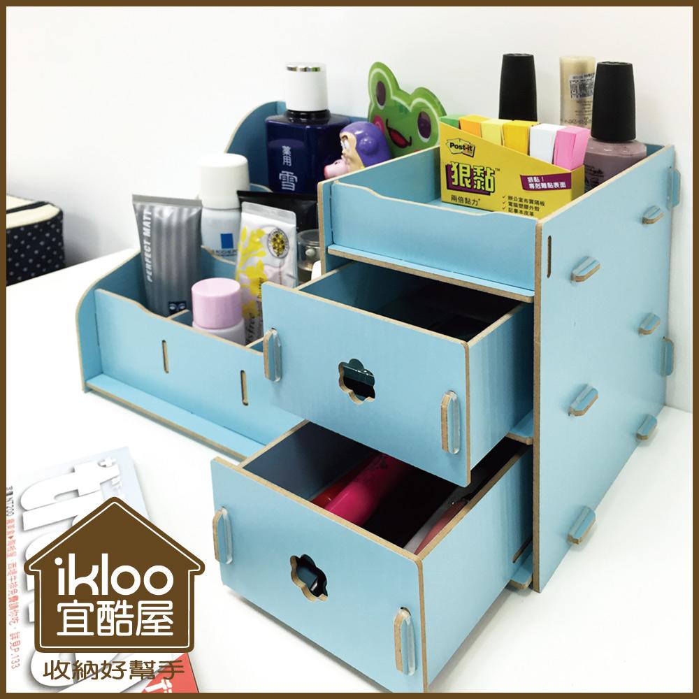 【ikloo】木質多層抽屜式小物收納盒