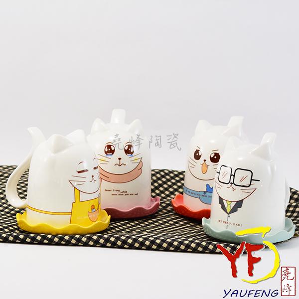 ★堯峰陶瓷★馬克杯專家 Yaufeng精選 創意倒立造型杯 貓咪家族