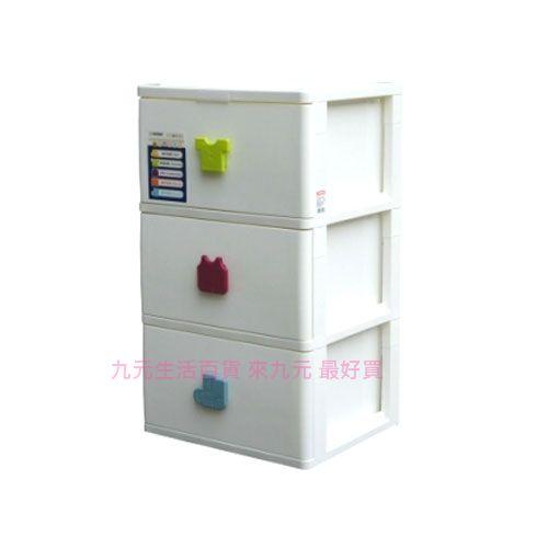 【九元生活百貨】聯府 SP-930 特大EQ深型三層收納櫃(附輪) 置物櫃 收納櫃 SP930