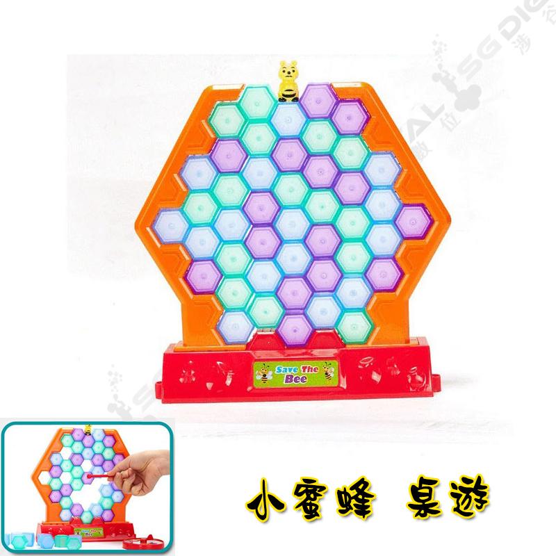 ((小蜜蜂桌游))遊戲砸派遊戲 桌游 砸派機