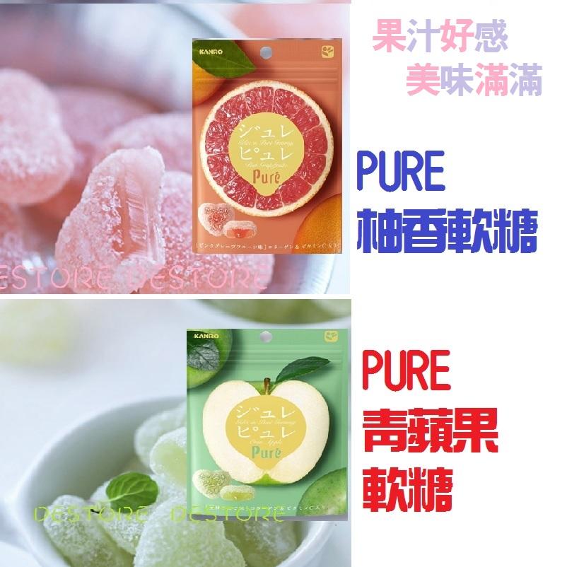 有樂町進口食品 甘樂Pure青蘋果軟糖63g J45 4901351059326