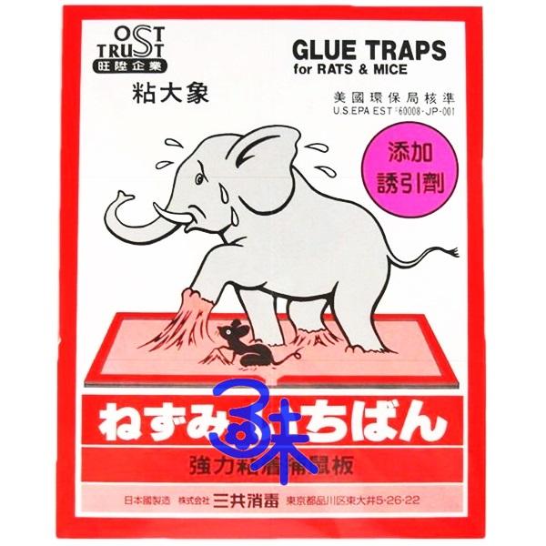 (日本) 三共消毒 粘大象黏鼠板粘大象黏鼠板 1片 142 公克 特價 135元 【4905624000114】 (捕鼠板)