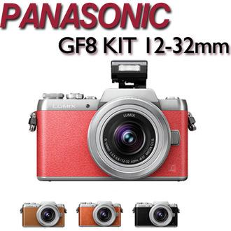 【現金優惠價★送副電(含盒內原電共2)】Panasonic DMC-GF8K / GF8 12-32mm 【中文平輸】