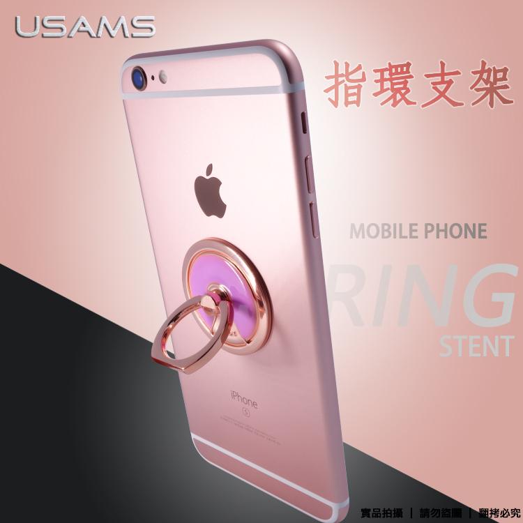 USAMS US-ZJ006 360度指環支架/指環扣/手機平板支架/防丟/防摔防滑/車用支架/手機扣/背貼/立架/通用款/多功能/汽車支架/桌面支架/Samsung Galaxy J2/J5/J3(..
