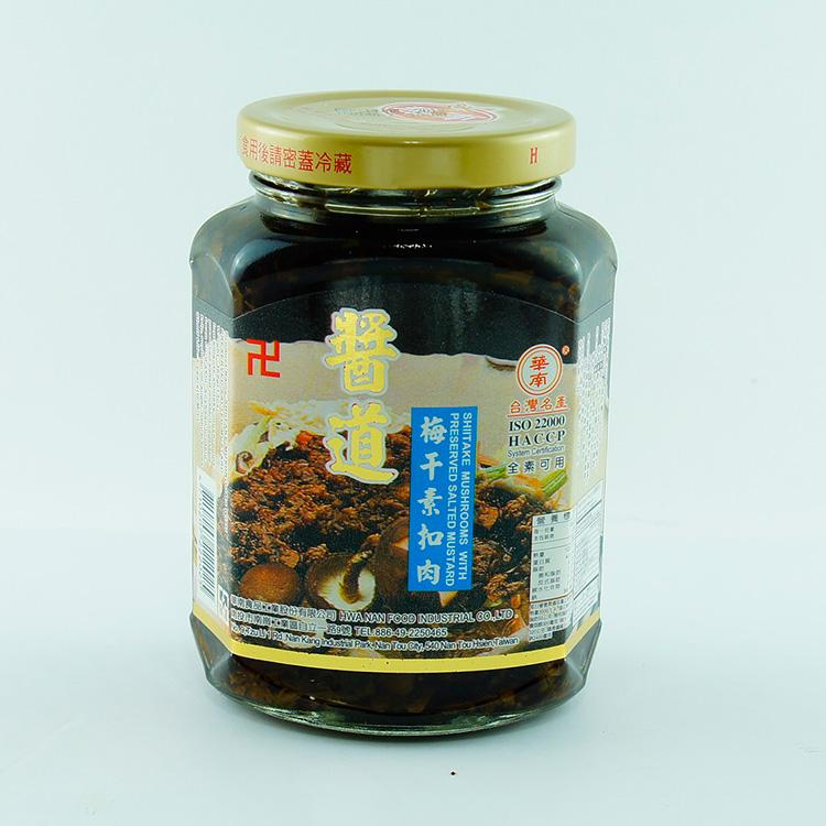 【華南食品】梅干素扣肉 350g