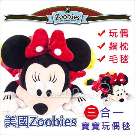 ?蟲寶寶?【美國ZOOBIES】迪士尼多功能玩偶毯 - 米妮 亞洲區限定 正版授權《現+預》