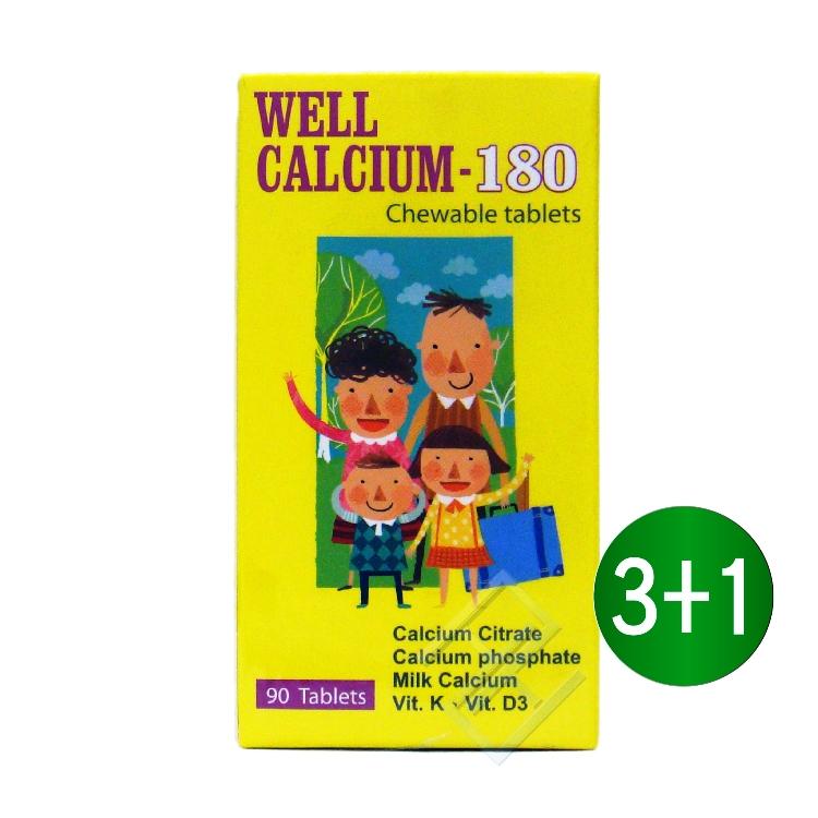 ※康群 鈣優錠90錠/買3送1 咀嚼錠 維他命D3+K 兒童 小善存 挺立 得意人生 IVITAL艾維特