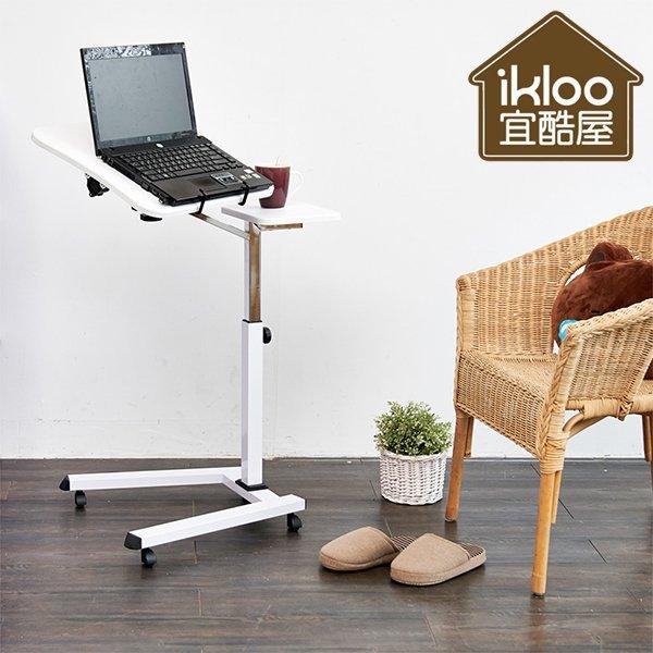 BO雜貨【YV4691】ikloo宜酷屋電腦桌 可移動式電腦桌 電腦架 可調整高度 筆記型電腦 電腦週邊