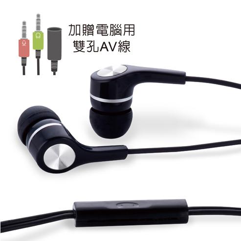 【迪特軍3C】E-books S5 線控接聽入耳式耳機麥克風-黑-智慧手機接聽鍵 隱藏式麥克風 耳麥