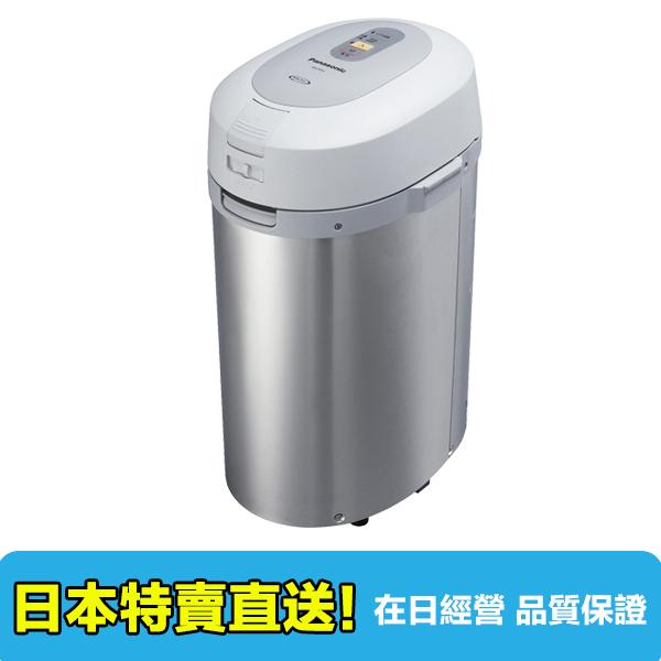 【海洋傳奇】【預購】日本 國際牌 Panasonic MS-N53 家庭用垃圾處理機 廚餘處理機 廚餘處理機 廚餘桶【日本船運直送免運】