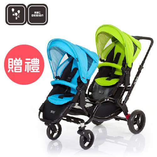 【好禮五選二】德國【ABC Design】ZOOM 嬰兒雙人推車(天空藍綠)