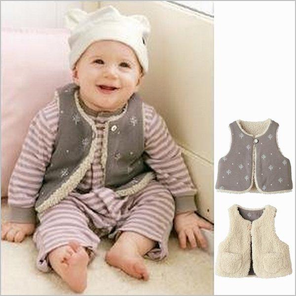 背心/馬甲/外套/夾克/秋冬款 寶寶棉絨兩面穿保暖小背心 嬰兒雙面小背心【JoyBaby】