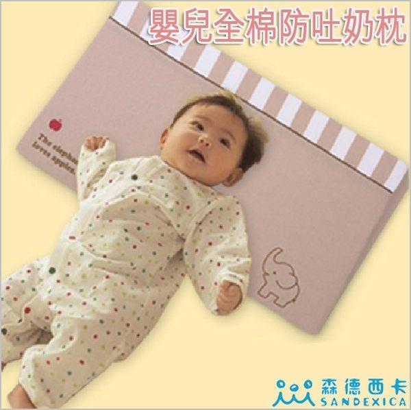 防吐奶/側睡枕/嬰兒枕/孕婦枕/三角枕SANDESICA授權商檢標嬰兒 防吐奶枕【JoyBaby】