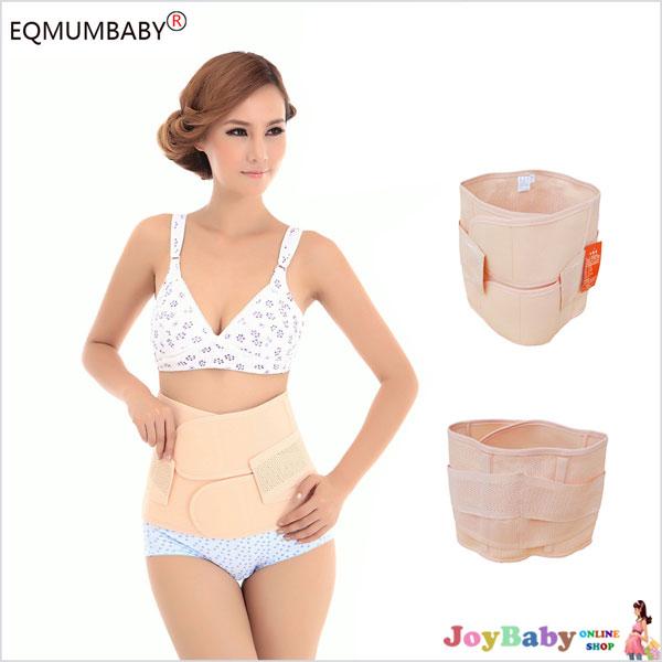 產後束腹帶/坐月子束腹/加強雙層束腹/EQMUMBAB優質高彈力分段式收腹帶產後必備【JoyBaby】