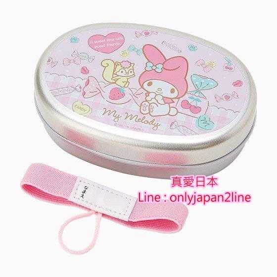 【真愛日本】16102400003  日本製不鏽鋼鐵盒附束帶-MM糖果 三麗鷗家族 Melody 美樂蒂  餐盒 餐具