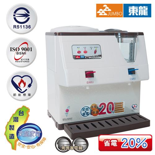 【東龍】蒸汽式節能溫熱開飲機 TE-185AS
