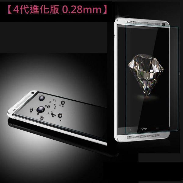 葳爾洋行Wear 第4代進化版 0.28mm【9H 奈米鋼化玻璃膜、保護貼】HTC Desire 816、Desire 820【盒裝公司貨】