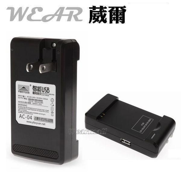 【商務便利充電器】SAMSUNG B800BE【隱藏式插頭】GALAXY Note3 N7200 N900 N9000