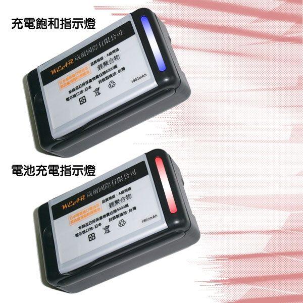 葳爾洋行 Sony BA950 BA-950 便利充電器【隱藏式插頭】Xperia ZR C5502 AB-0300