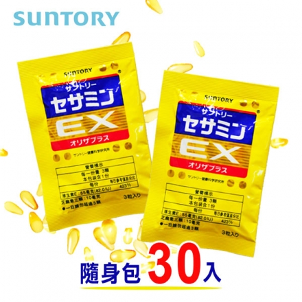 SUNTORY三得利 芝麻明EX 3錠/30包 【RH shop】日本代購