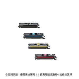 【免運】HP 環保碳粉匣 Q3961A 藍色 適用 HP CLJ 2550/2820/2840 雷射印表機
