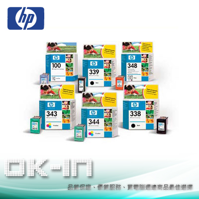 【OKIN】HP 原廠黑色墨水匣 C6656AA 56號 印表機耗材 噴墨印表機