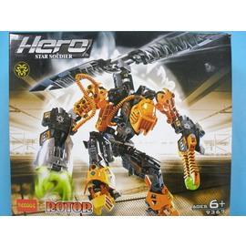 英雄積木9367積變戰士/電旋翼/橘盒(可變形2合一合體.大)/一組入{促450}
