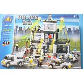 開智積木 NO.6725 警察總署 城市系列(大) 約631片入/一盒入{促1000}~可跟樂高一起組合喔!!跟樂高一樣好玩!