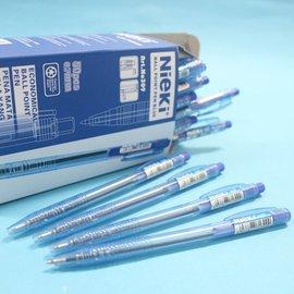 Nieki 自動圓珠筆 NO.309 原子筆 原珠筆 按壓式 彈跳式 0.7mm(藍色)/一盒50支入{促3}