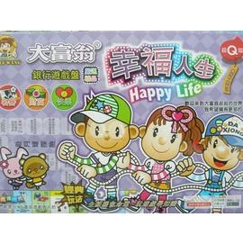 大富翁遊戲盤A-732幸福人生/一盒入{定100}
