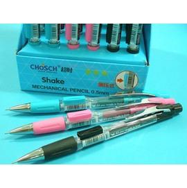 搖搖筆+側壓筆超時CS-360(透明彩桿帶皮頭)0.5mm/一支入{促20}~專利筆