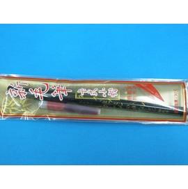 PLATINUM白金牌新毛筆CP-90卡式小楷(紅墨水)/支 特價 90