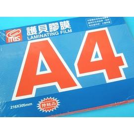 萬事捷 A4護貝膠膜 1330 亮面護貝膜216mm x 305mm(特級品/藍盒)/一盒100張入{定500}~促銷特價中~