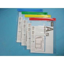 A5直式透明文件透明袋/信億文件袋拉鏈袋塑膠拉鍊夾鏈夾文件夾MIT製/{定20}一大包12個入
