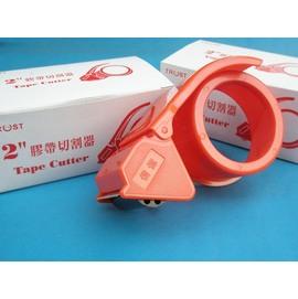 膠帶切割器 2#塑膠封箱膠台(48mm適用)/一個入{定50}