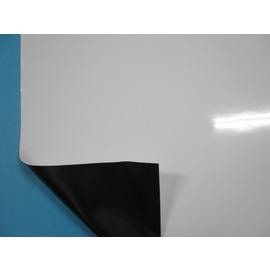 軟性白板.全白軟性磁鐵白板.軟白板磁片.軟性磁白板60cm x 40cm(旻新)/一片入{促250}