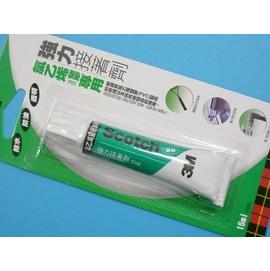 3M Scotch 6525 PVC專用強力接著劑(深綠)30ml/一個入{定155}