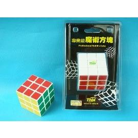 魔術方塊.專業級魔術方塊(台灣製造)5.7cm x5.7cm/一個入{定300}