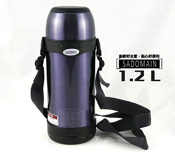 快樂屋? 仙德曼 大口徑雙層真空保溫壺 1.2L/1200cc LJ1200 /咖啡壺/保溫罐/膳魔師/三光/象印/one touch