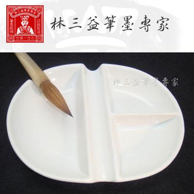 林三益筆墨專家 Art-7034 雙筆架陶瓷盤 / 個