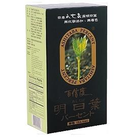 綠源寶~百信度明日葉(茶包)2.5公克*40包/盒~送明日葉小茶包1公克*30包~限量特惠中~