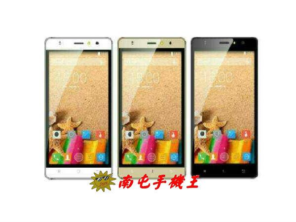 +南屯手機王+ Benten P3 4G LTE 5.5吋雙卡雙待 四核心 2G/16G【宅配免運費】