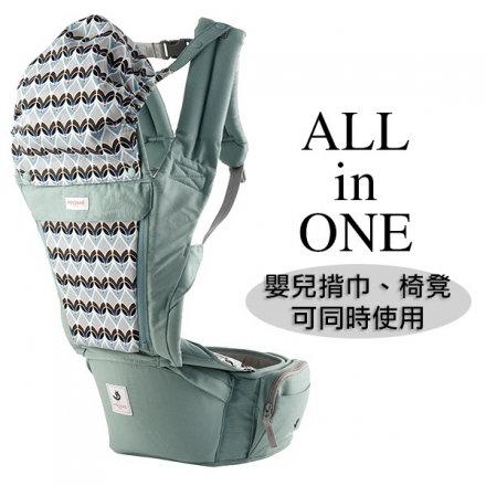 【送平安袋】POGNAE ORGA+ 有機棉All in One背巾 /嬰兒背巾 揹帶 揹巾@六甲媽咪