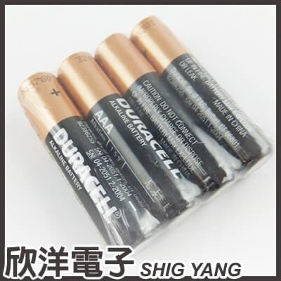 ※ 欣洋電子 ※ DURACELL 金頂 AAA 4號鹼性電池 1.5V (4入)無吊卡環保包裝